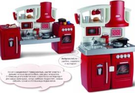 Детская раздвижная кухня Little Tikes