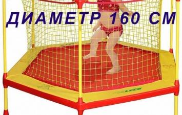 Батут-манеж Leco-IT Home диам. 160 см